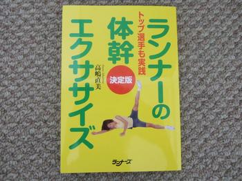 2011_05260002.JPG