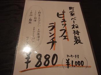 2011_06240002.JPG