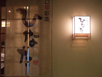 2011_07290003.JPG
