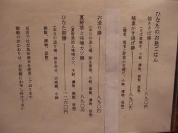 2011_07290004.JPG