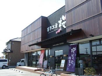 2011_09240004.JPG