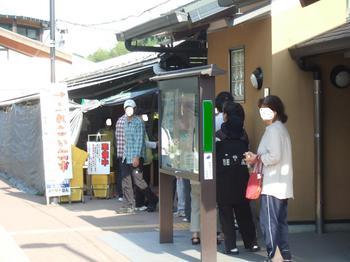 2011_09250002.JPG