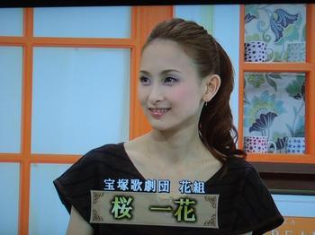 2011_09250009.JPG