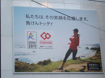 2011_10280005.JPG