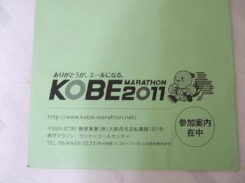 2011_10280007.JPG