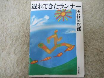 2012_02050001.JPG