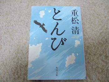 2012_02130001.JPG