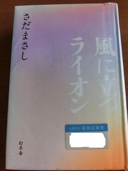 CIMG1100.JPG